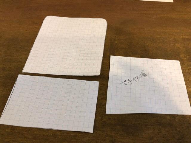 型紙きりだし形状