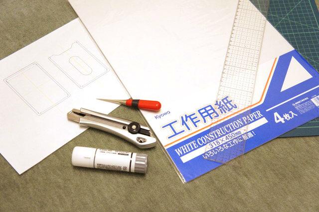 型紙の道具