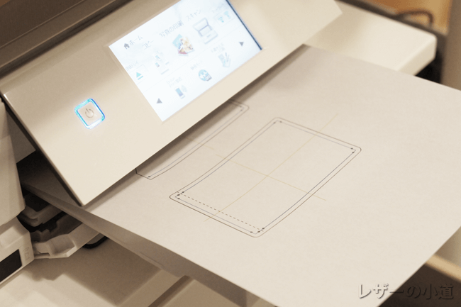 型紙を印刷