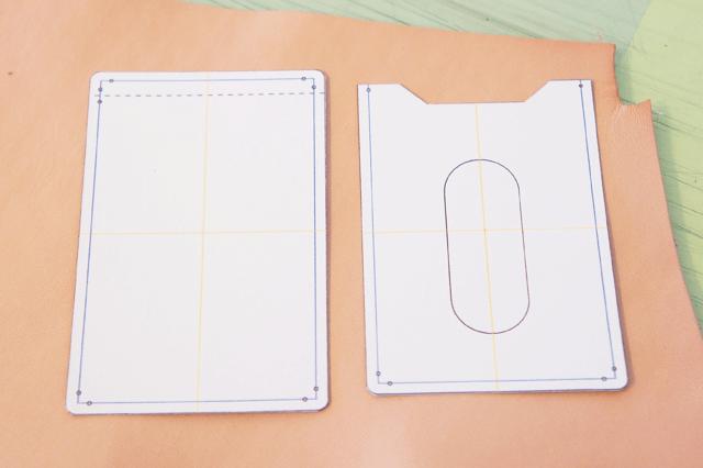 型紙を並べる
