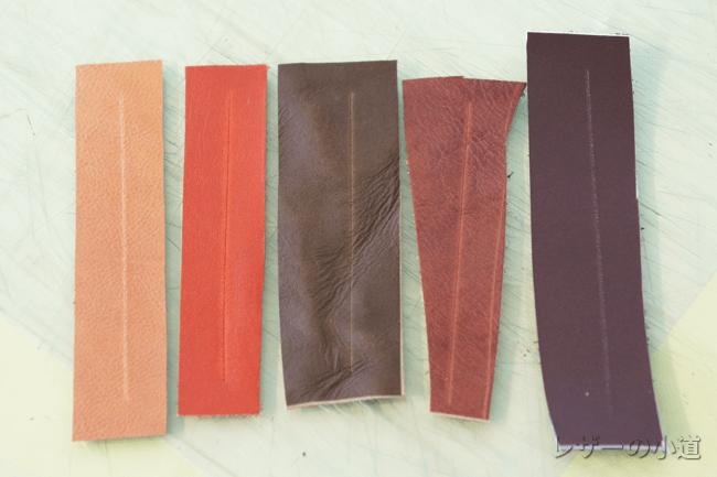 革の種類とけがき線