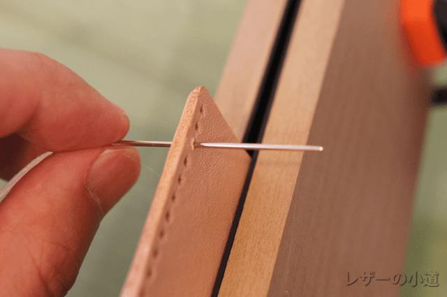 2目前から縫う