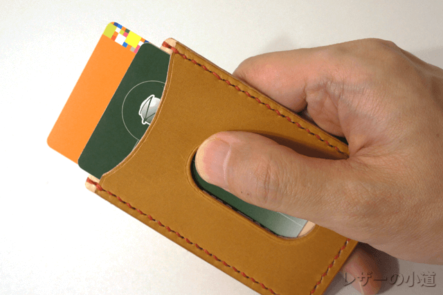 カードをパスケースに入れる